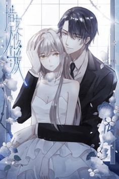 Prisoner of Love manga info and recommendations. He is the dark emperor! At first sight, she poured. Anime Love, Anime W, Anime Guys, Chica Gato Neko Anime, Romantic Anime Couples, Online Manga, Manga List, Anime Princess, Anime Couples Drawings