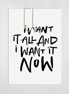I WANT IT ALL | DOWNLOADABLE | Cocorrina