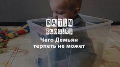 Что не нравится 9 месячному ребенку | Девятимесячный ребенок и его раздражители - автокресло, одежда, игрушки, еда