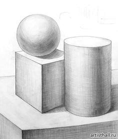 Shading Drawing, 3d Art Drawing, Object Drawing, Basic Drawing, Art Drawings Sketches Simple, Pencil Art Drawings, Geometric Shapes Drawing, Geometric Art, Still Life Drawing