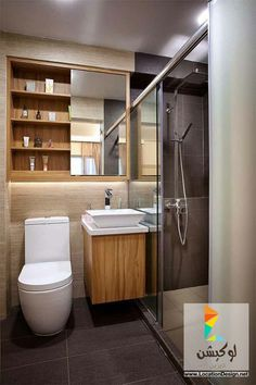 Lovely small space bathroom idea. I love wood and those hidden shelves behind the mirror.