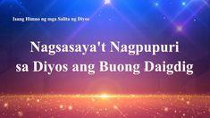 Tagalog Christian Song With Lyrics Praise Songs, Worship Songs, Christian Movies, Tagalog, Song Lyrics, Music Videos, Drama, God, Dios