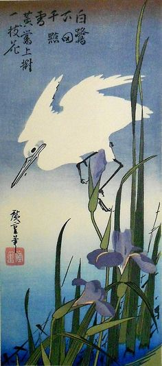 Utagawa Hiroshige (Japanese Ukiyo-e Printmaker, ca.1797 -1858) / White Heron and Blossoming Irises