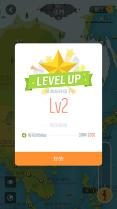 Pin by ywzhou on pop up Game Ui Design, Ui Ux Design, Layout Design, Up Game, Game App, Kids Library, Ui Design Inspiration, Mobile Design, Level Up