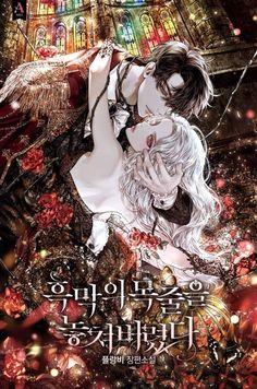 Manga Couples, Romantic Anime Couples, Romantic Manga, Cute Anime Couples, L Dk Manga, Wie Zeichnet Man Manga, Manga Books, Manga Collection, Another Anime