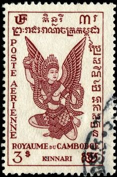 In Southeast Asian Buddhist and Hindu mythology, kinnaris are depicted as half-bird, half-woman creatures, having the head, torso, and arms of a woman and the wings (and sometimes the tail and feet) of a swan. Kinnaris are renowned for their dance, song and poetry, and are traditional symbols of feminine beauty, grace and accomplishment. Here is an image of an engraved airmail stamp depicting a kinnari, issued by Cambodia on April 16, 1953, Scott No. C2.