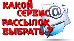 Рассылка email или как привлечь партнеров в бизнес быстро. [Денис Кузьмин]