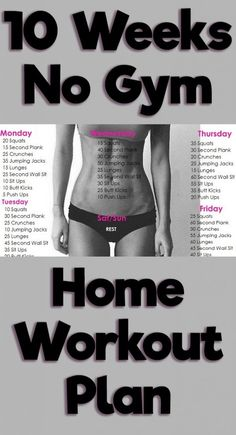 10-Week No-Gym Home Workout Plan