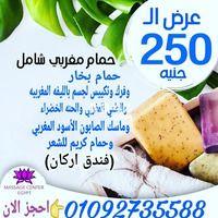 Pin On سوق العرب
