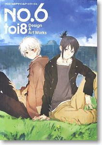 No.6 toi 8 Design & Art Works (Art Book)