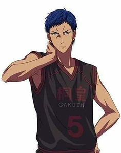 Kuroko no Basuke - Aomine Daiki Kuroko No Basket, Black Anime Characters, Naruto Characters, Aomine Kuroko, Kiseki No Sedai, Beautiful Fantasy Art, Kuroko's Basketball, Handsome Anime Guys, Animation