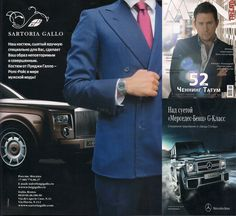 Sartoria Gallo Roll Royce Luxury Magazine