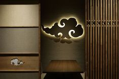 The interior is based on peaceful Japanese modern style ― each rooms are completely separated and private. We visualized Yakumo, Japanese mythological clouds, and sprinkled this motif throughout the store, adding fantastic atmosphere to the space. Japanese Restaurant Interior, Japanese Interior, Restaurant Interior Design, Chinese Design, Asian Design, Japanese Design, Chinese Style, Japanese Modern, Japanese House
