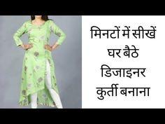 step by step Churidhar Neck Designs, Dress Neck Designs, Blouse Designs, Collar Kurti Design, Kurta Neck Design, New Kurti Designs, Kurti Designs Party Wear, Designer Blouse Patterns, Dress Sewing Patterns
