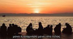 """11.5 χιλ. """"Μου αρέσει!"""", 17 σχόλια - Athens Oldschool (@athens_oldschool) στο Instagram Greek Quotes, Celestial, Sunset, Outdoor, Instagram, Outdoors, Sunsets, Outdoor Games, The Great Outdoors"""