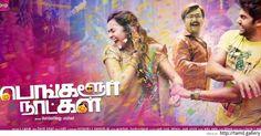 பெங்களூர் நாட்கள் - திரை விமர்சனம் - http://tamilcinema.news/2016020540553.html