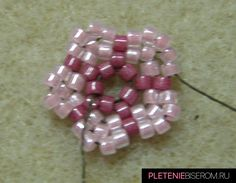 Bead Jewellery, Seed Bead Jewelry, Beaded Jewelry, Seed Beads, Jewlery, Beading Projects, Beading Tutorials, Jewelry Patterns, Beading Patterns