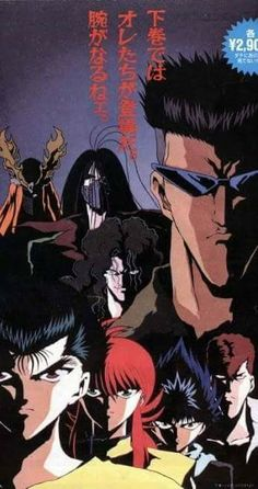 Yu yu hakusho saison 1 vf torrent installer