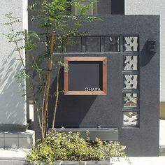 黒板をイメージしたデザインのポスト「Black board ブラックボード 埋め込み型ポスト 表札あり」 ジューシーガーデン【公式】