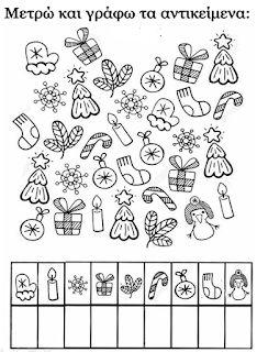 weihnachten weihnachtsbaum | vorschule weihnachten