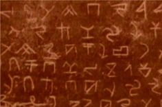 Phoenician script. Tomb of King Ahiram of Tyre. Before they minted coins, they developed a written language for trade. The 22 letters were set by the 10 C. BCE  ^ sL.  The first letter being Alef- as in Arabic and Hebrew;  alpha in Greek. It is the origin of the english alphabet.