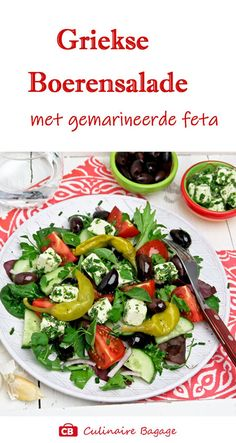 Easy Healthy Recipes, Veggie Recipes, Healthy Drinks, Salad Recipes, Easy Meals, Good Food, Yummy Food, Healthy Slow Cooker, Greek Recipes