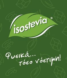 ISOSTEVIA(300X350) Stevia, Cheesecake, Cookies, Crack Crackers, Cheesecakes, Biscuits, Cookie Recipes, Cherry Cheesecake Shooters, Cookie