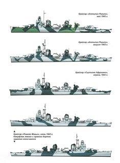 крейсера - camouflage patterns