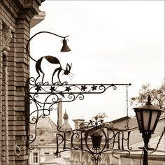 Art Nouveau Kitty - Not a gate, but this cat would look so great on an iron gate