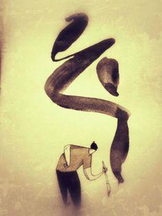 chinese brush illustration