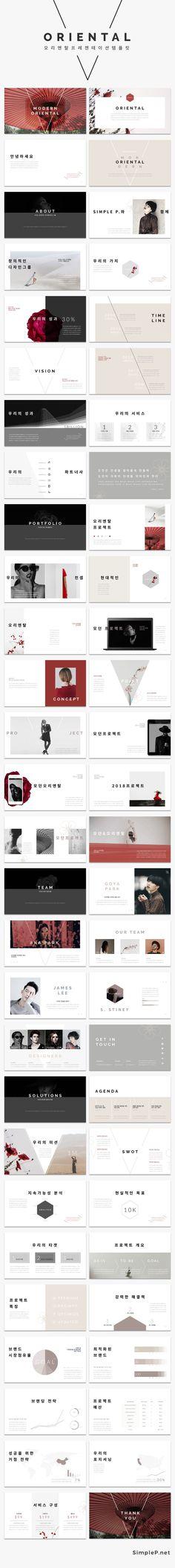 세련된 회사 소개서: 오리엔탈 파워포인트 & 키노트 비즈니스 템플릿 Oriental Powerpoint Keynote Presentation Template #oriental #ppt #마케팅 #회사소개서