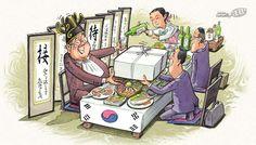 NHK, 만평까지 그려 '뇌물 한국' 조롱… 국내 언론은 여전히 '김영란법' 부정적 보도