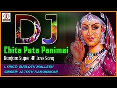 Telugu Dj Songs 2018 Download Naa Songs | Songs in 2019 | Dj songs
