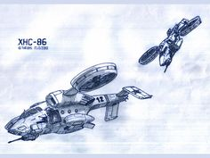 XHC-86 by TheXHS.deviantart.com on @deviantART