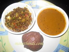Pure Veg Recipes from ManeThindi!: HURALI SAARU /PALYA(HORSE GRAM RASAM)