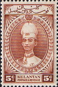 Kelantan 1937 Sultan Ismail SG 43 Fine Mint SG 43 Scott 32 Other Kelantan Stamps HERE