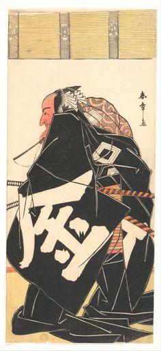 Danjuro V wears voluminous black robes with huge, massive sleeves on which appears the large character kin for Kintoki, indicating Danjuro's portrayal of Sakata Kintoki, one of four dauntless retainers of the warrior Minamoto Yorimitsu (d