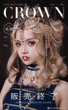 ᴛ̢̟̥͙̙̪̠ͥ̈́͒ͮ͒ᴀ̯̩̦͙ͯᴘ̛̗̟͔͚ͥ͗̓̔̎ͫɪ̶̲̪̮͒̄ͫ̀́̚ᴡ͕̪̲̪̣͒̈̎ͥͅᴀ̠͉̉̂͒̈̎ͬ͝ ̞͙̫ͬ̈́ͤ͐ͥᴍ̷͈̦̄̈͌̔ͮ͛̎ᴀ̦̙͍͓̠̞̪̉̑̂̔ᴢ̧̝̫͂̈́ɪ͚ͪ̆ʙ͉̂ͮ̒ͤ̓̊͝ᴜ̯̮̫̖ͧ̓̈́ͨ͡ᴋ̤͈̼̘͉̊̍̈́̄̃ᴏ͍̒͐͛ #FashionPhotographyeditorial Style Lolita, Gothic Lolita, Portrait Inspiration, Character Inspiration, Poses, Pretty People, Beautiful People, Photo Reference, Lolita Fashion