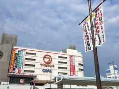 2013年7月16日(火) おはようございます!連休明け、保育園の送迎バスに息子を乗せ、加古川駅周辺散歩してから出勤してきました。87kgを超えていた体重、今朝は83.3kg。少しばかり身体が軽くなった気分です☆この週末は「参議院議員通常選挙」&「兵庫県知事選挙」です。皆さんは投票先を決めてますか?僕はこれから考えます(^^;  それでは、今日も皆様にとって良い1日になりますように☆ 【加古川・藤井質店】http://www.pawn-fujii.jp/