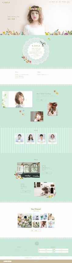 美容室ホームページ、webデザイン、ホームページ制作、美容室広告、かわいい、デザイン、女性 https://design-salon.jp/