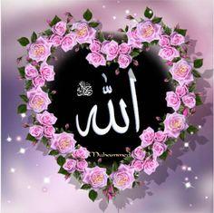Beautiful Names Of Allah, Beautiful Islamic Quotes, Islamic Inspirational Quotes, Allah Islam, Islam Quran, Quran Arabic, Quran Wallpaper, Islamic Wallpaper, Quran Book
