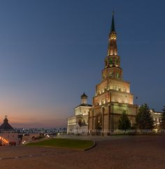 Kazan city (Russia)