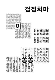 t212_KUb_장혜진_w12_05_a