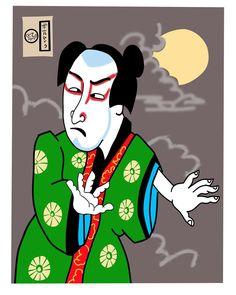 Striking a mie #kabuki #mie #ukiyoe #doodle #artoftheday #artsanity #illustration #artsy #art #artwork #draw #drawing #digitalart #instagramasia #insta #instagood #instagram #artistsoninstagram #Japan #nihon #日本 #歌舞伎 #mikepaulart