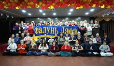Russia: Winter Falun Dafa Cultivation Experience Sharing Conference Held in Moscow