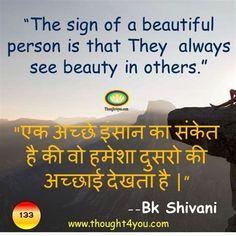 bk shivani quotes on karma / bk shivani quotes & bk shivani quotes hindi & bk shivani quotes in english & bk shivani & bk shivani quotes on love & bk shivani quotes on relationships & bk shivani quotes on karma & bk shivani photos Hindi Quotes On Life, Karma Quotes, Life Quotes, Quotes Quotes, Quotes Images, Qoutes, Inspirational Quotes About Success, Motivational Quotes For Life, Success Quotes
