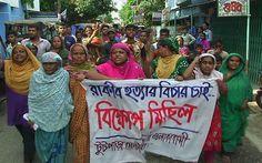 শিশু রাকিব হত্যা: তিনজনের বিরুদ্ধে মামলা - bdnews24.com