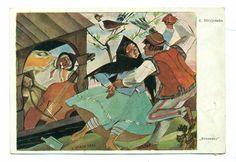 Zofia Stryjeńska  Krzesany  lata 30-te Art, Painting, Folk