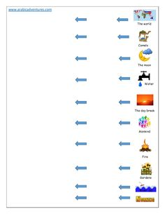 surah al bayyinah english and arabic crossword puzzle free pdf. Black Bedroom Furniture Sets. Home Design Ideas