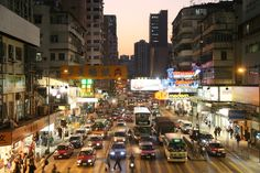 Nathan Road Junction